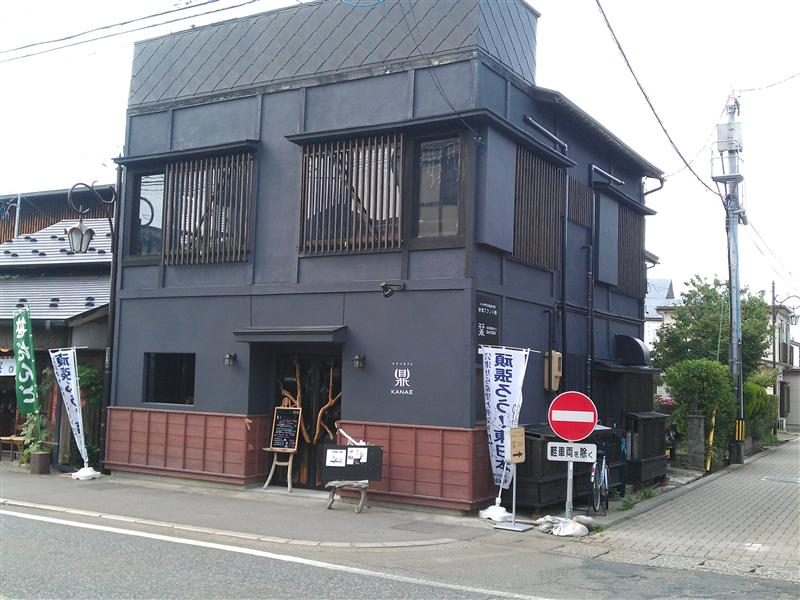 野菜カフェ鼎-カナエ(閉店)
